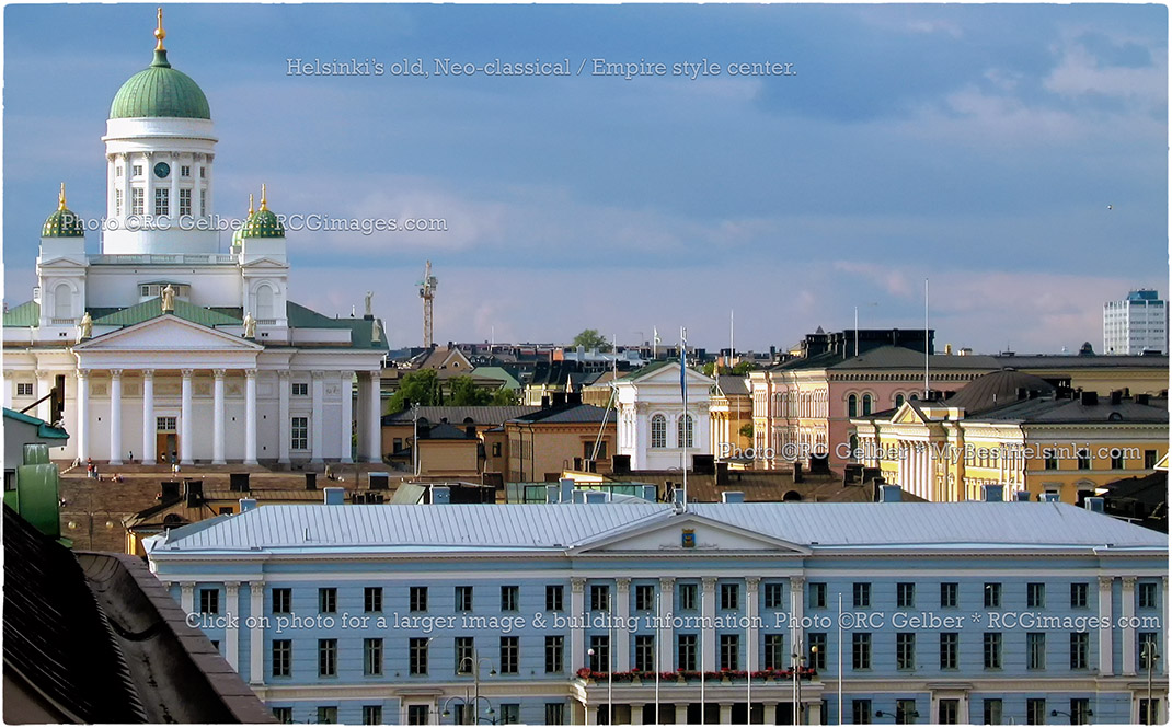 Helsinki's old Empire Center. All photos © RC Gelber.  All rights reserved