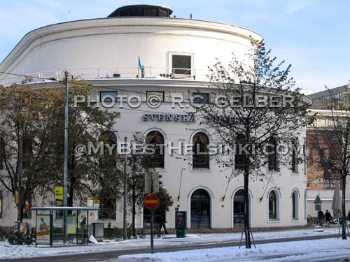 The Swedish Theater. ALL photos and images © R.C. Gelber. All Rights Reserved.